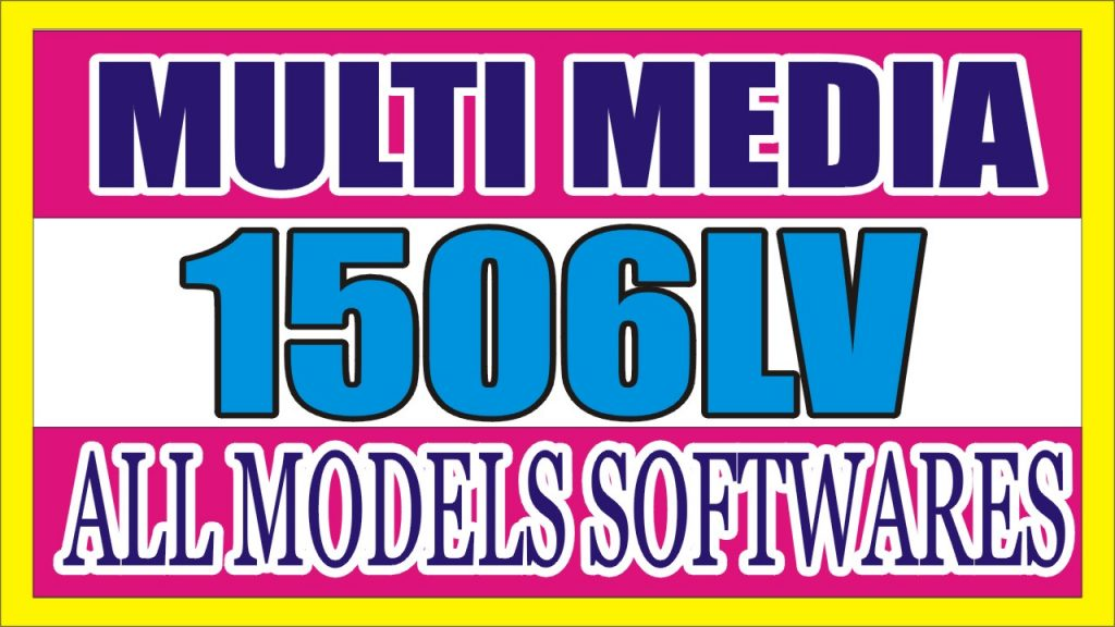 1506LV New Software