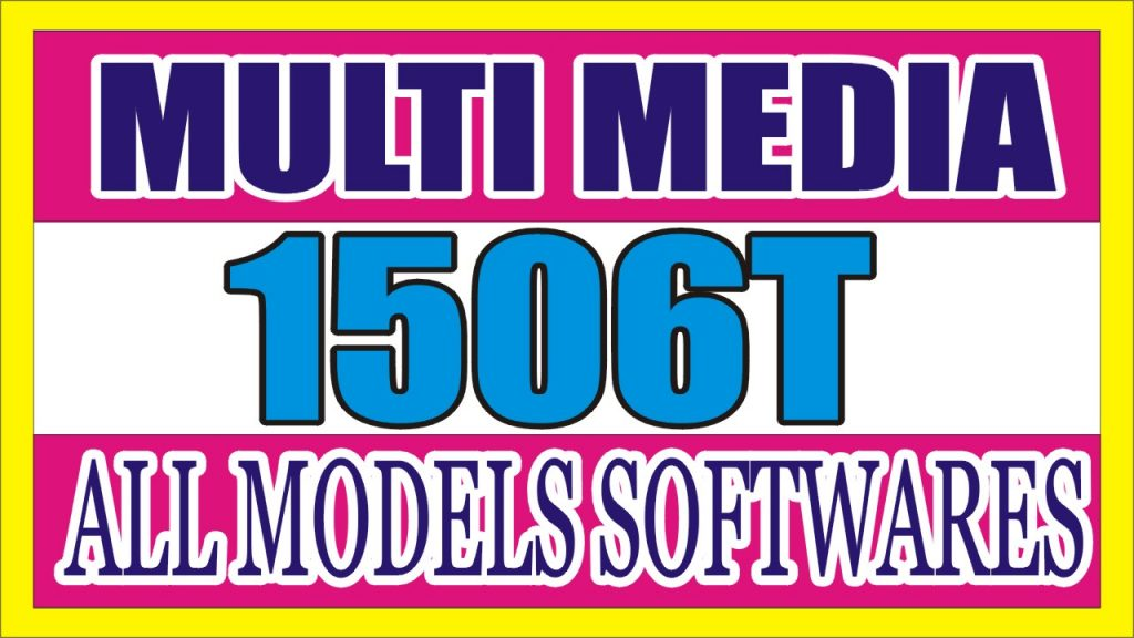 1506t New Software