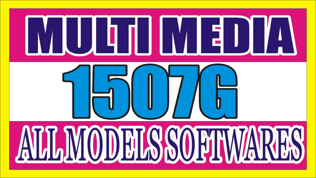 1507g New Software