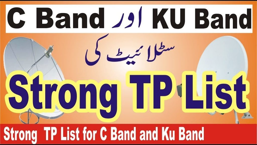 All Satellite Strong TP List New Frequency